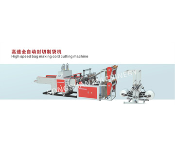 HIGH SPEED AUTOMATIC T-SHIR BAG MAKING COLD CUTTING MACHINE