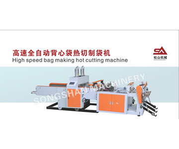 HIGH SPEED AUTOMATIC T-SHIR BAG MAKING HOT CUTTING MACHINE