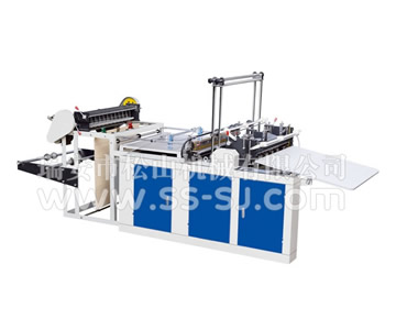 SINGLE LINE COLD CUTTING BAG MAKING MACHINE