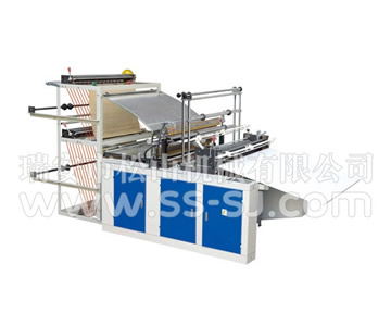 DOUBLE LINE COLD CUTTING BAG MAKING MACHINE