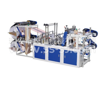 DOUBLE LAYER ROLLING BAG MAKING MACHINE
